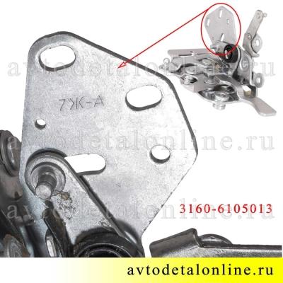 Внутренний передний, левый замок двери УАЗ Патриот 3160-6105013-10