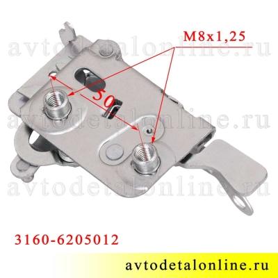 Размеры замка двери УАЗ Патриот 3160-6205012 заднего, правого, внутреннего