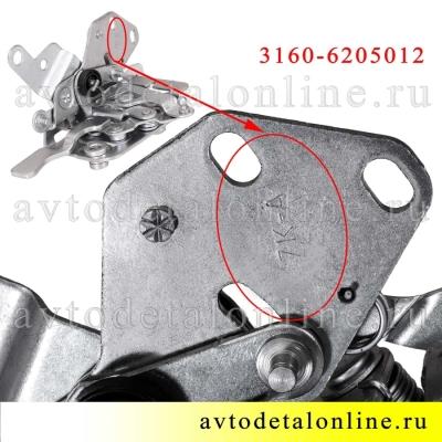 Внутренний задний, правый дверной замок УАЗ Патриот 3160-6205012, второй номер 2109-6205012