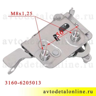 Размеры замка двери УАЗ Патриот 3160-6205013 заднего, левого, внутреннего