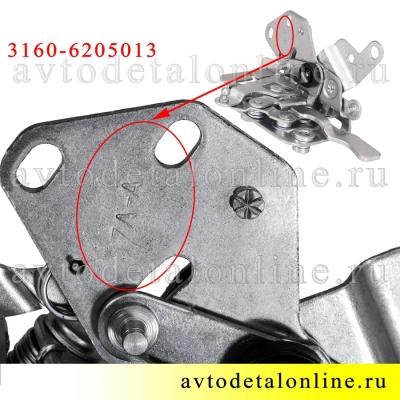 Внутренний задний, левый дверной замок УАЗ Патриот 3160-6205013, второй номер 2109-6205013
