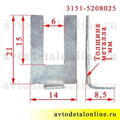 Размеры фиксатора форсунки омывателя УАЗ Патриот и др. 3151-5208025 для жиклера 3160-5208020 или 3151-5208020