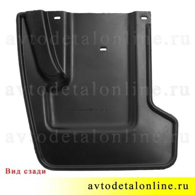 Правый брызговик УАЗ Патриот задний 3160-8404420, резиновый