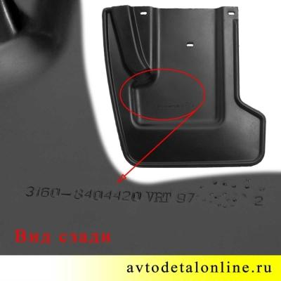 Фото резинового правого заднего брызговика на УАЗ Патриот 3160-8404420