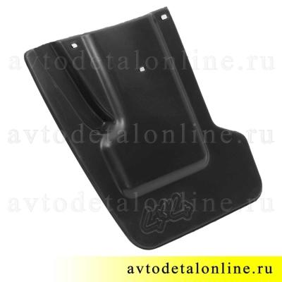 Резиновый левый задний брызговик Патриот УАЗ 3160-8404421
