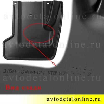 Фото резинового левого заднего брызговика на УАЗ Патриот 3160-8404421