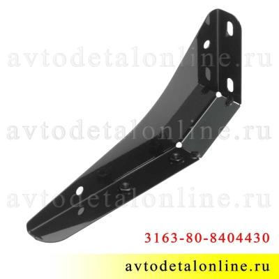 Правый задний кронштейн брызговика УАЗ Патриот с 2014 года, 3163-80-8404430