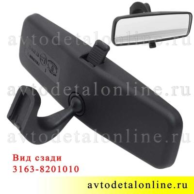 Салонное зеркало заднего вида УАЗ Патриот 3163-8201010