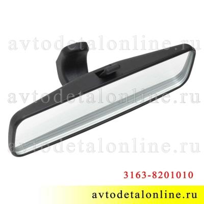 Салонное зеркало УАЗ Патриот 3163-8201010, вид сзади