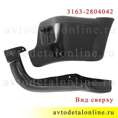 Накладка заднего бампера Патриот УАЗ до 2015 г, пластмассовый правый клык 3163-2804042-02