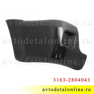 Накладка бампера Патриот УАЗ до 2015 г, левый задний клык пластиковый 3163-2804043-02