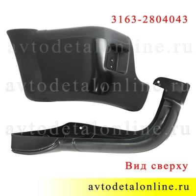 Накладка на задний бампер УАЗ Патриот до конца 2014 г, левый клык 3163-2804043-02