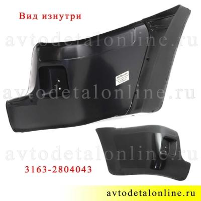 Накладка на задний бампер УАЗ Патриот до конца 2014 г, левый клык 3163-2804043-02, фото вида сзади