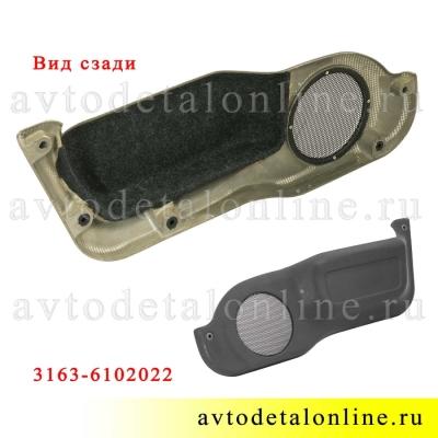 Правый карман передней двери УАЗ Патриот 3163-6102022-01, накладка на обивку с решеткой для динамика