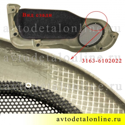 Карман двери Патриот УАЗ 3163-6102022-01, правая накладка на обивку с решеткой для динамика, крупное фото