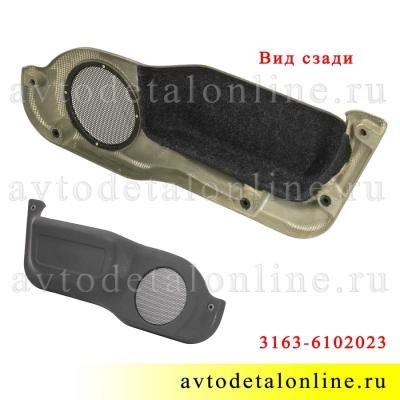 Левый карман передней двери УАЗ Патриот 3163-6102023-01, накладка на обивку с решеткой для динамика