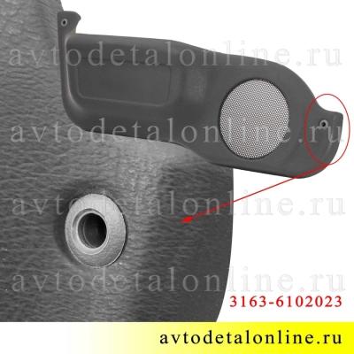 Карман-накладка левая на обивку передней двери УАЗ Патриот 3163-6102023 с решеткой для динамика