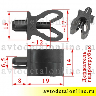 Размер держателей гибротрубок УАЗ Патриот 3163-1104571