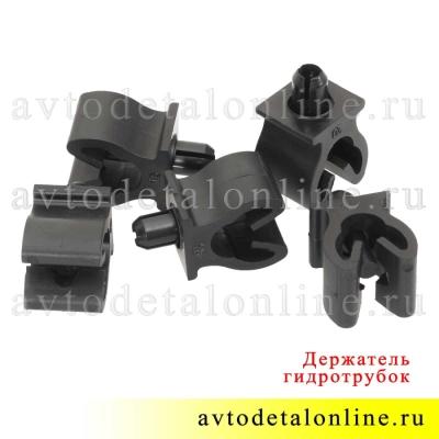 Общий вид держателей гибротрубок УАЗ Патриот 3163-1104571