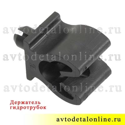Держатель-зажим трубок гидросистемы УАЗ Патриот 3163-1104571
