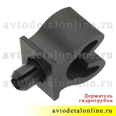 Держатель трубок гидравлических систем УАЗ Патриот 3163-1104571 фото вида сзади