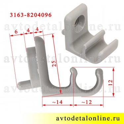 Размер держателя козырька на лобовое стекло УАЗ Патриот номер защелки 3163-8204096