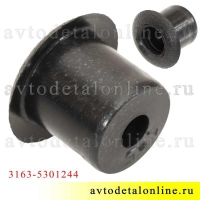 Пистона крепления карманов дверей УАЗ Патриот и подлокотников 3163-5301244 в виде втулки-вкладыша