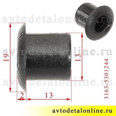 Размеры вкладыша втулки-пистона крепления подлокотника УАЗ Патриот и карманов дверей 3163-5301244