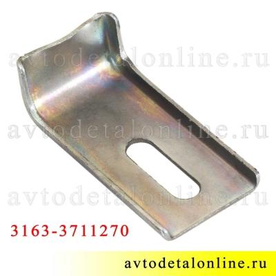 Нижний кронштейн фары УАЗ Патриот 3163-3711270