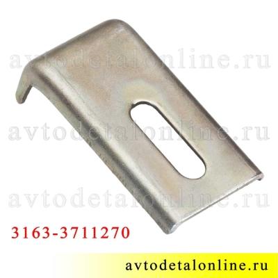 Нижний кронштейн блок-фары УАЗ Патриот 3163-3711270