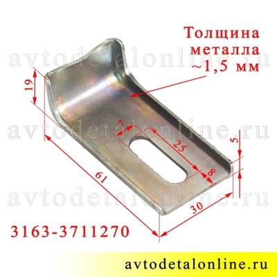 Размер кронштейна фары УАЗ Патриот 3163-3711270