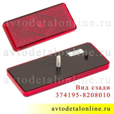 Красный катафот УАЗ Патриот с 2015 г нового образца с винтом 374195-8208010 для установки на задний бампер