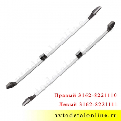 Рейлинги УАЗ Патриот, набор 2 шт, серебристые, дуга багажника правая 3162-8221110, левая 3162-8221111