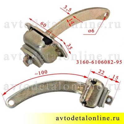 Размер ограничителя двери УАЗ Патриот 3160-6106082-95 передней и задней