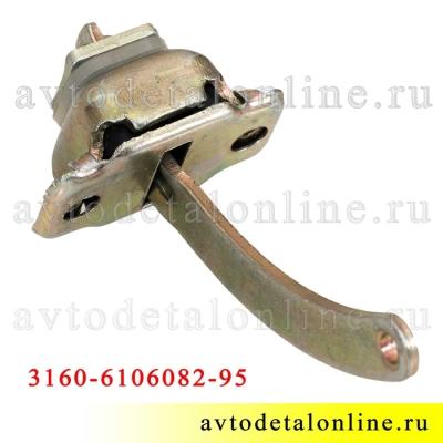 Ограничитель-фиксатор боковой двери УАЗ Патриот 3160-6106082-95 левой и правой