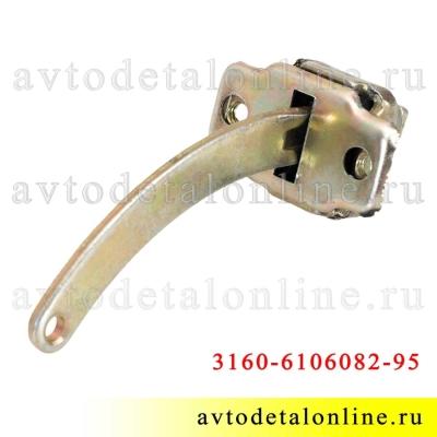 Ограничитель открывания двери УАЗ Патриот 3160-6106082-95 передней и задней, фото фиксатора