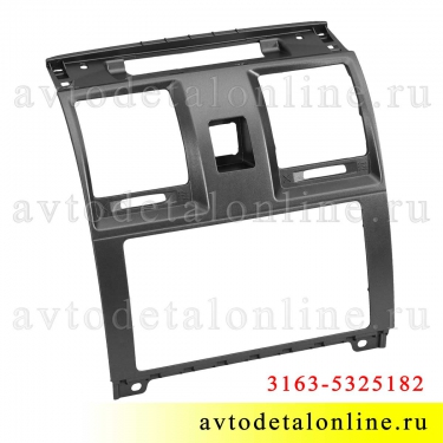 Облицовка панели приборов УАЗ Патриот верхняя накладка в центральной консоли управления, 3163-5325182