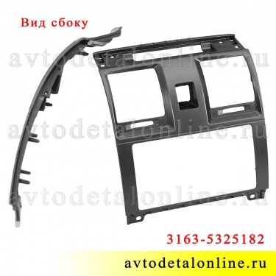 Облицовка приборной панели УАЗ Патриот верхней накладки в центральной консоли управления, 3163-5325182