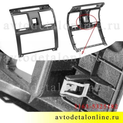Верхняя облицовка центральной консоли УАЗ Патриот номер накладки панели приборов управления 3163-5325182
