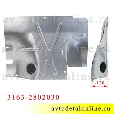 Размер защиты двигателя УАЗ Патриот с 2008 г, брызговика переднего с накладкой 3163-2802030-95