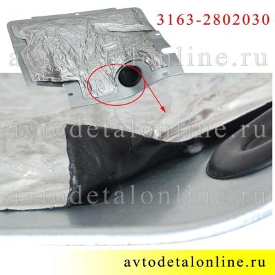 Защита двигателя УАЗ Патриот с 2008 г, брызговик передний с накладкой 3163-2802030-95 фото крупным планом