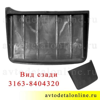Задний / передний брызговик на УАЗ Патриот 3163-8404320, для крепления на правую сторону, Промтехпласт