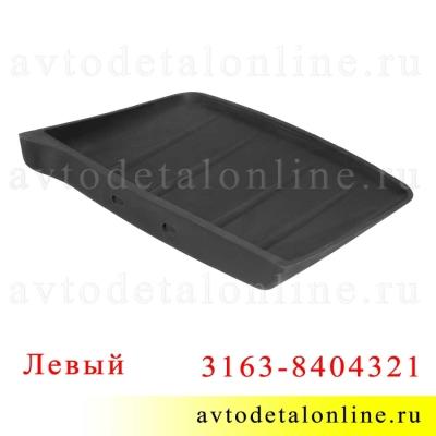Брызговик УАЗ Патриот задний / передний 3163-8404321, левый, Промтехпласт Балаково