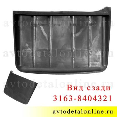 Брызговик УАЗ Патриот передний / задний 3163-8404321, левый, Промтехпласт Балаково