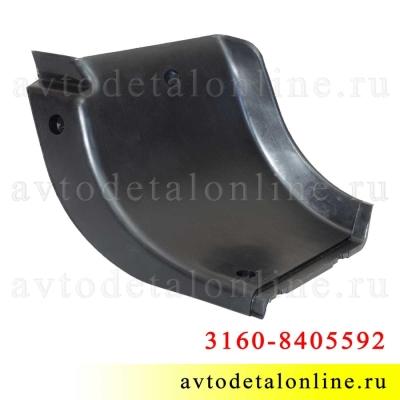 Резиновая накладка порога Патриот УАЗ 3160-8405592 задняя, правая на загиб подножки