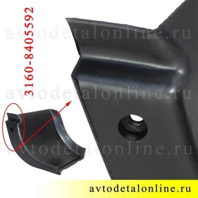 Резиновая задняя правая накладка на подножку Патриот УАЗ 3160-8405592, на загиб порога