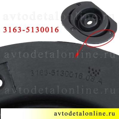 Пыльник рычага КПП Патриот УАЗ с 2008 г., фото каталожного номера 3163-5130016-08А