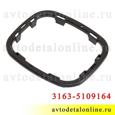 Рамка крепления чехла рычага КПП УАЗ Патриот номер 3163-5109164