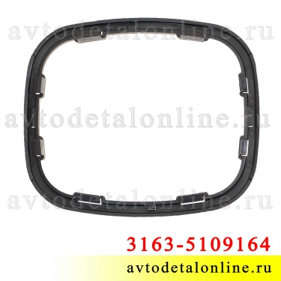 Рамка для крепления чехла на рычаги КПП УАЗ Патриот номер по каталогу 3163-5109164
