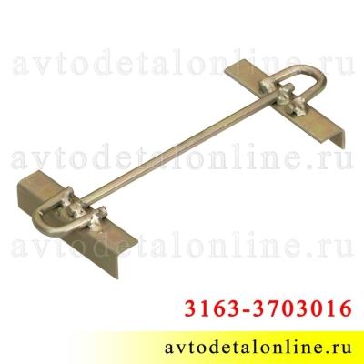 Крепление аккумулятора УАЗ Патриот, поперечина, каталожный номер планки 3163-3703016-10